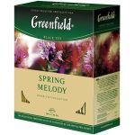 Чай Greenfield Spring Melody (в пакетиках, 100х1,5г, травяной) 0839-10