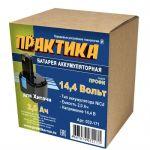 Аккумулятор Практика для HITACHI 14,4В, 2,0Ач, NiCd, коробка 032-171