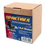 Аккумулятор Практика для HITACHI 14,4В, 2,0Ач, NiMH, коробка 779-295