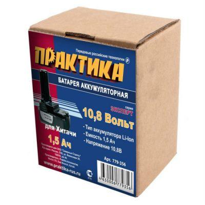 Аккумулятор Практика для HITACHI 10.8В, 1.5 Ач, Li-Ion, коробка 779-356