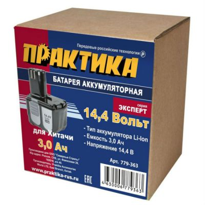 Аккумулятор Практика для HITACHI 14.4В, 3.0Ач, Li-Ion, коробка 779-363