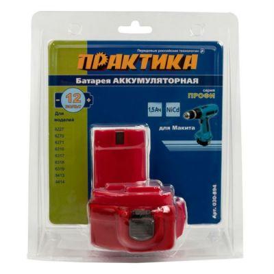 Аккумулятор Практика для MAKITA 12В, 1,5Ач, NiCd, блистер 030-894