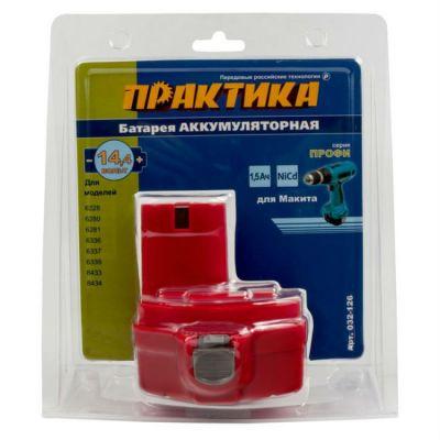 Аккумулятор Практика для MAKITA 14,4В, 1,5Ач, NiCd, блистер 032-126