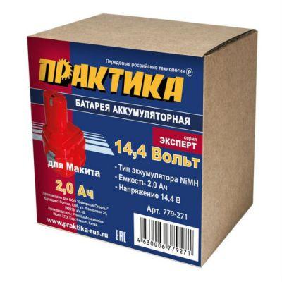 Аккумулятор Практика для MAKITA 14,4В, 2,0Ач, NiMH, коробка 779-271