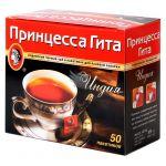 Чай Принцесса Гита Индия (в пакетиках, 50х2г, черный) 0248-32
