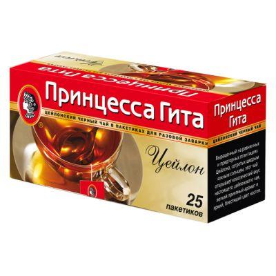Чай Принцесса Гита Цейлон (в пакетиках, 25х2г, черный) 0704-64