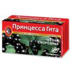 Чай Принцесса Гита Черная Смородина (в пакетиках, 24х1,5г, черный) 0663-36