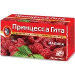 Чай Принцесса Гита Малина (в пакетиках, 24х1,5г, черный) 0661-36