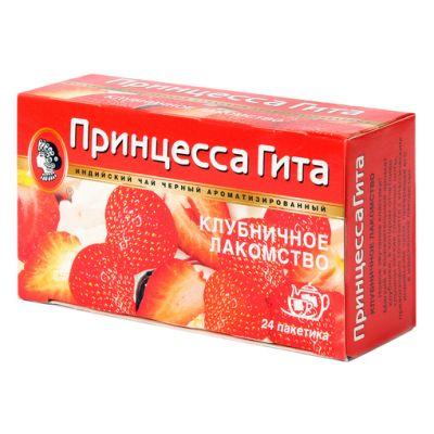 Чай Принцесса Гита Клубничное лакомство (в пакетиках, 24х1,5г, черный) 0657-36