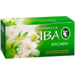 Чай Принцесса Ява Жасмин (в пакетиках, 25х2г, зеленый) 0213-72