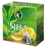 Чай Принцесса Ява Зеленый с Лимоном (в пирамидках, 20х1,8г, зеленый) 0945-18