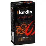 Кофе Jardin Dessert Cup (250г, молотый, жареный, премиум сорт) 0549-26