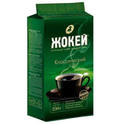 Кофе Жокей Классический (250г, молотый, жареный, высший сорт) 0268-26