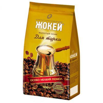 Кофе Жокей Для турки (100г, молотый, жареный) 0772-24
