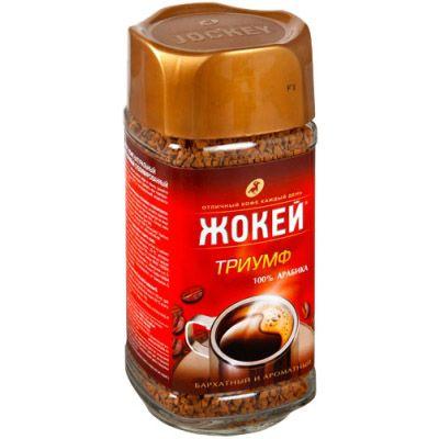 Кофе Жокей Триумф (95г, растворимый сублимированный , в стеклянной банке) 0476-15