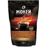 Кофе Жокей Империал (95г, растворимый сублимированный, в мягкой упаковке) 0484-20