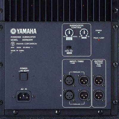 Сабвуфер Yamaha MSR800W (активный)
