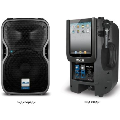 ������������ ������� Alto IPA music system (��������)
