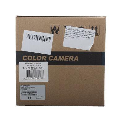 Камера видеонаблюдения Falcon Eye FE-IPC-HFW3300CP