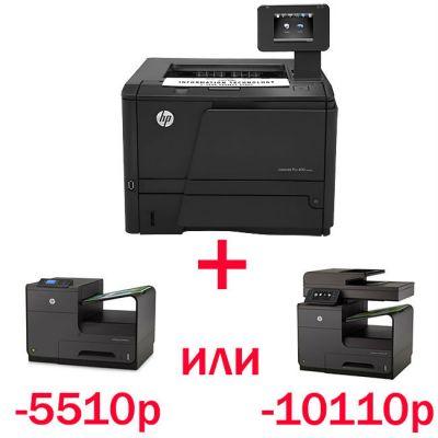 Принтер HP LaserJet Pro 400 M401dn CF278A