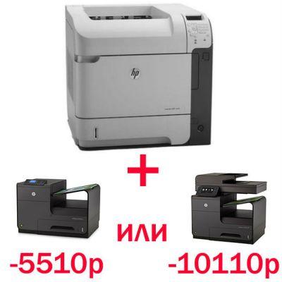 ������� HP LaserJet Enterprise 600 M601dn CE990A