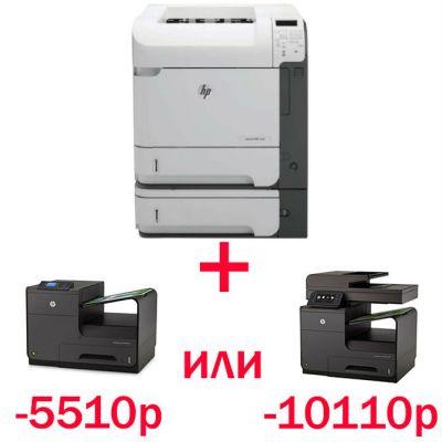Принтер HP LaserJet Enterprise 600 M603xh CE996A