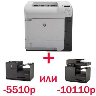 Принтер HP LaserJet Enterprise 600 M602n CE991A