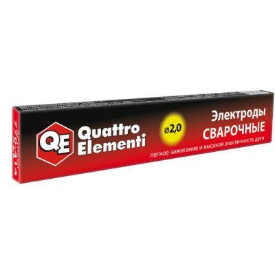 Электроды Quattro Elementi сварочные рутиловые, 2,0 мм, масса 0.9 кг 770-414