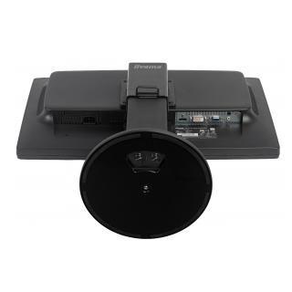 Монитор Iiyama ProLite B2409HDS-B1