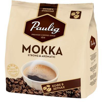 Кофе Paulig Mokka (500г, в зернах, жареный, Арабика)
