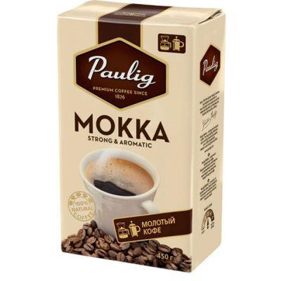 Кофе Paulig Mokka (450г, молотый, жареный)