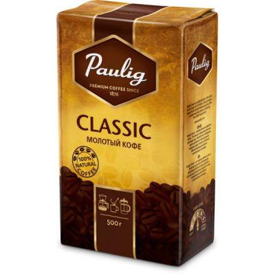 Кофе Paulig Classic (500г, молотый, жареный)