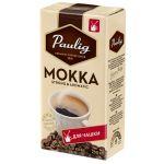���� Paulig Mokka in Cup (250�, �������, �������)