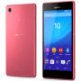 Смартфон Sony Xperia M4 Aqua 3G LTE E2303Coral 1293-9144