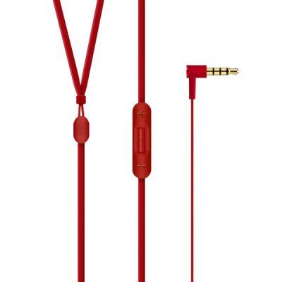 �������� � ���������� Apple Beats Powerbeats2 Red MH782ZM/A