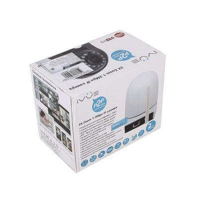 Камера видеонаблюдения IVUE IV2503PZ