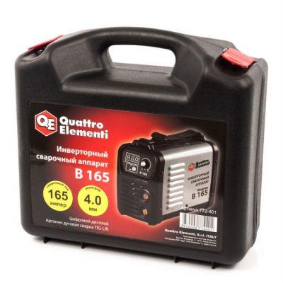 Аппарат Quattro Elementi B 165 772-401