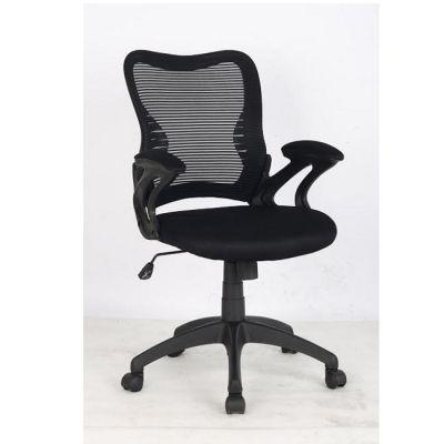 Офисное кресло Staten COLLEGE HLC-0758F Черный сетка