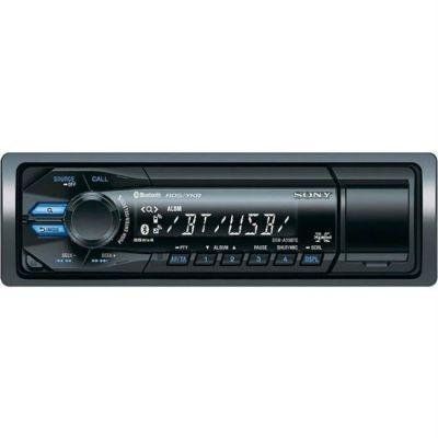 ������������� Sony DSX-A55BTE