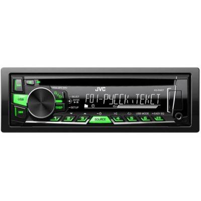Автомагнитола JVC CD KD-R469EY