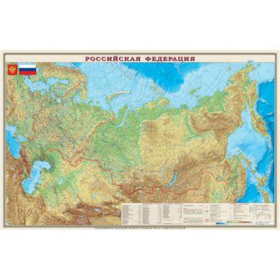 Бюрократ Настольное покрытие Карта РФ физическая 37.5x58см рисунок BDM2100F