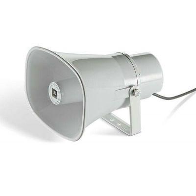 Акустическая система JBL CSS-H15, 15W (трансляционная)