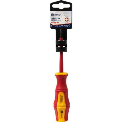 ������� �������� ��������������� Ultra Grip PH-1 � 80 �� CR-V, ���������������� �������� (1 ��.) ������ 646-492
