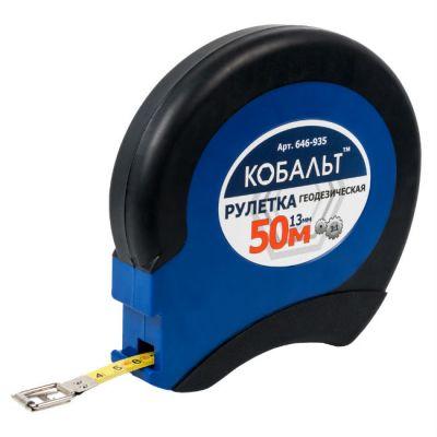 КОБАЛЬТ Рулетка геодезическая 646-935