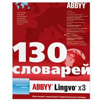 ����������� ����������� ABBYY Lingvo �3 ����������� ������ box AL14-2S1B01-102