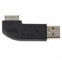 Адаптер Sony USB/WM (переходник) XA-50WM