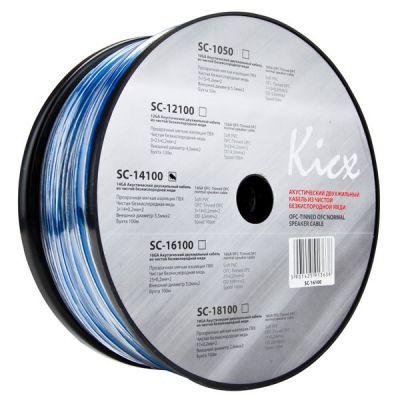 Кабель VLC Electronics Акустический 14 AWG V-SC14100 (100м)