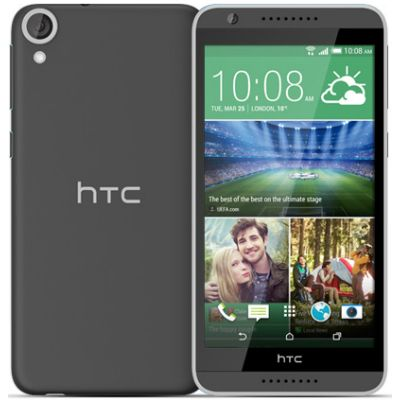 Смартфон HTC Desire 820G dual sim Grey 99HAFF041-00