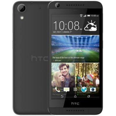 �������� HTC Desire 626 Gray LTE 99HADP043-00