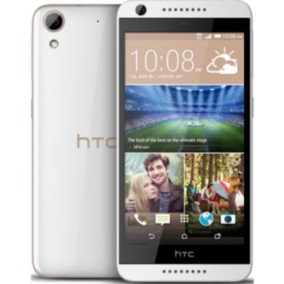 �������� HTC Desire 626 White LTE 99HADP042-00